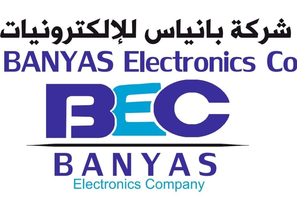 شركة بانياس للالكترونيات